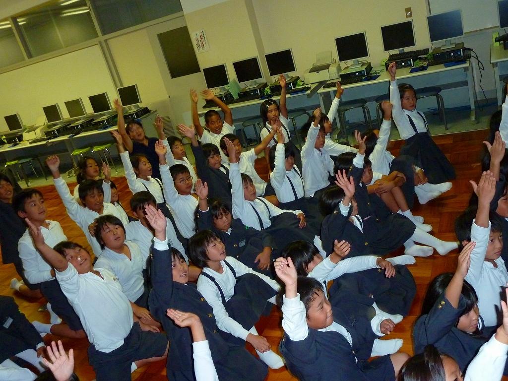 石川県輪島市立鳳至小学校(2012...