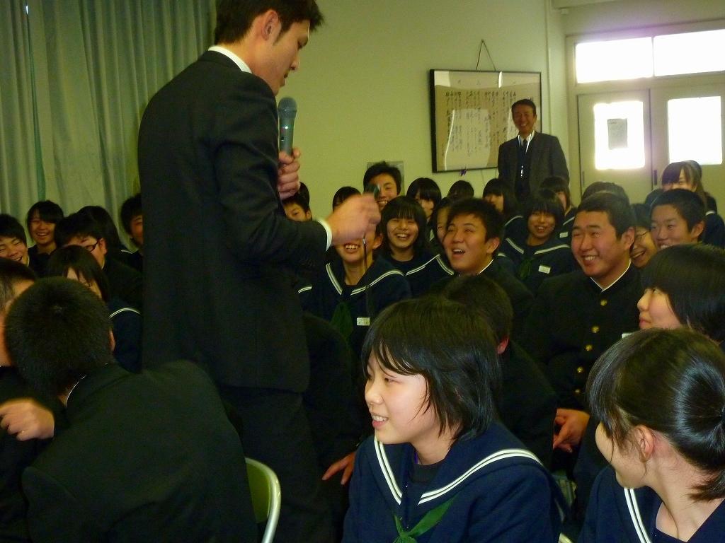珠洲市立緑丘中学校 - JapaneseClass.jp