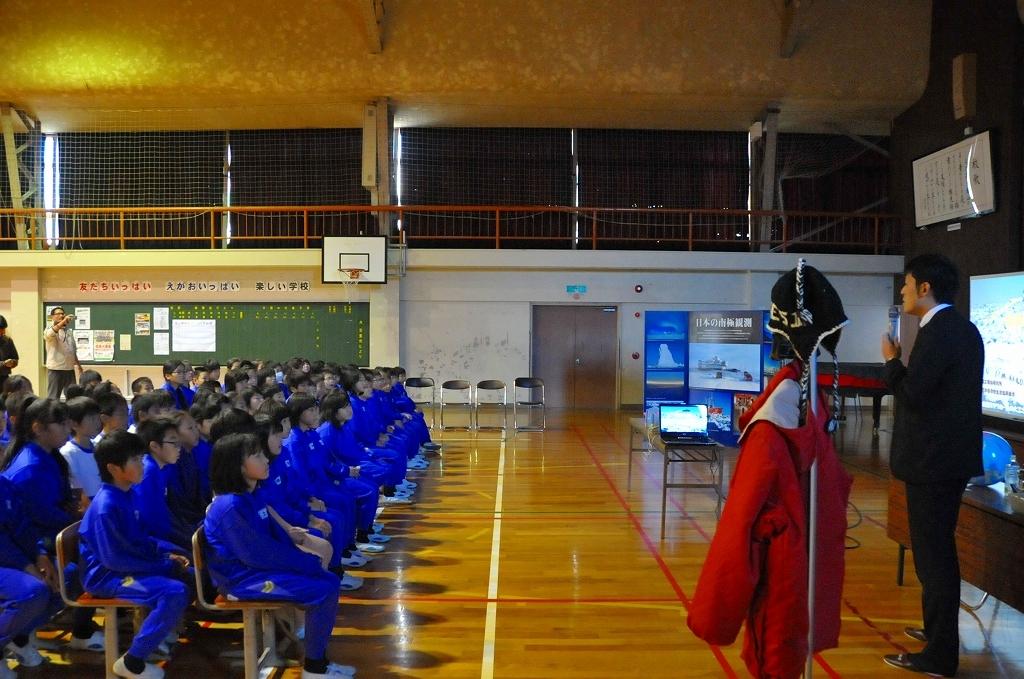 福井市豊小学校