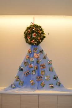 【相生山緑地館】クリスマスディナー